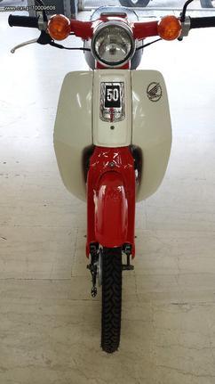 Honda C '85