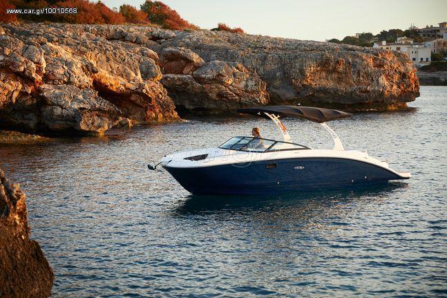 Sea Ray '22 270 SDX