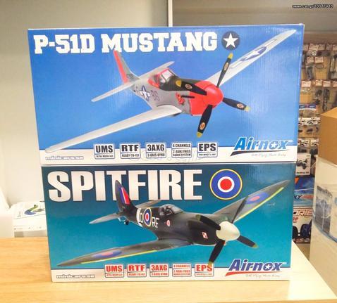 Τηλεκατευθυνόμενο αεροπλάνα '17 AIRNOX  RTF MUSTANG/SPITFIRE