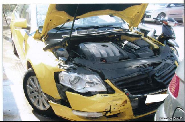 Volkswagen '07