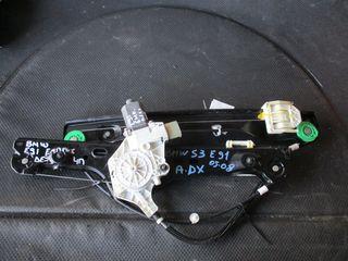 Bmw E91 Ε90 Γρύλος Εμπρός Δεξιός 4Π 04 - 13
