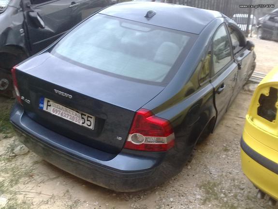 Volvo S40 '05