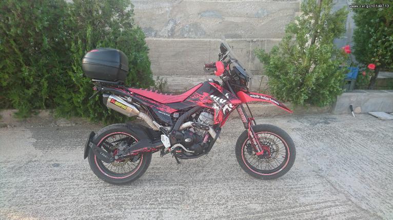 Honda CRF 250 '13 Μ
