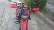 Honda CRF 250 '13 Μ-thumb-11