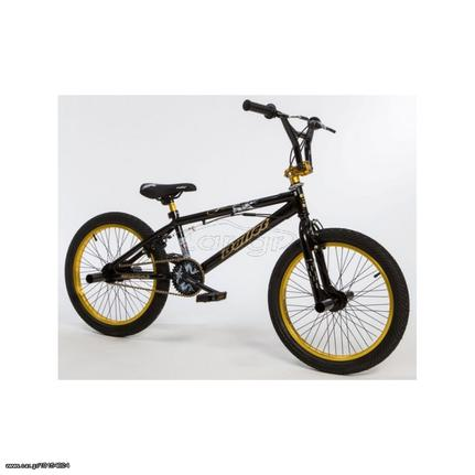 Bullet '20 FREE-STYLE 20''