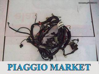 Καλωδιωση Piaggio Bev 250 ie..----PIAGGIO MARKET. ΚΑΙΝΟΥΡΙΑ ΚΑΙ ΜΕΤΑΧΕΙΡΙΣΜΕΝΑ ΑΝΤ/ΚΑ