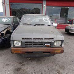 Πωλούνται Ανταλλακτικά Από Nissan Pickup 1989' 2389cc
