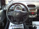 Citroen C1 '08 1.4HDI CLIMA DIESEL ΑΛΙΒΙΖΑΤΟΣ-thumb-16