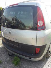Renault Espace Τροπετο πίσω