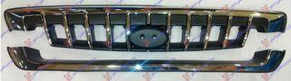 ΜΑΣΚΑ 01- ΚΟΜΠΛΕ (ΑΝΩ & ΚΑΤΩ ΚΟΜΜ)     HYUNDAI  H1 VAN 98-08