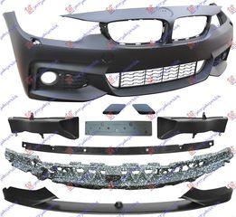 ΠΡΟΦΥΛΑΚΤΗΡΑΣ ΕΜΠΡΟΣ (M-STYLE) (M/ΠΙΤ     BMW  SERIES 4 (F32/36/33/) COUPE/GRAN COUPE/CABRIO 14-