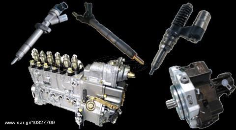 ΑΝΤΛΙΕΣ ΠΕΤΡΕΛΑΙΟΥ ΚΑΙ ΜΠΕΚ*Ford*C-Max-Courier-Fiesta-Focus-Fusion-GT-Galaxy-Ka-Kuga-Maverick-Mondeo-Ranger-S-Max-Sierra-Transit*