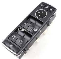 Διακόπτης Ηλεκτρικών Παραθύρων Mercedes C-Class W204 E-Class W212 W207 A2128208310
