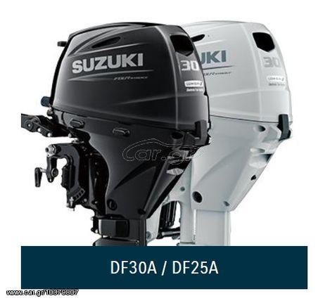 Suzuki '21 DF 25A