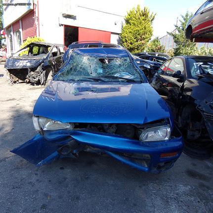 Πωλούνται Ανταλλακτικά Από Subaru Impreza 1999' 1597cc