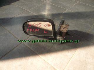 HUYNDAI ATOS PRIME Πορτεs /Tζαμοπορτα/καθρεπτεs
