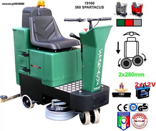 Μηχάνημα μηχανήματα καθαρισμού '10 spartacus