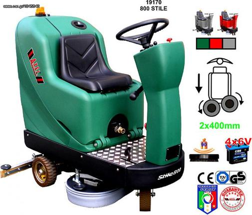Μηχάνημα μηχανήματα καθαρισμού '10 stile 800