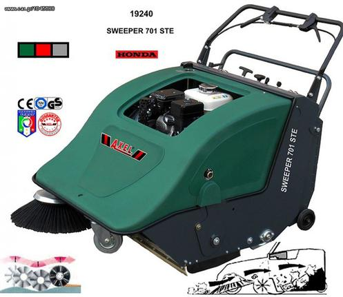 Μηχάνημα μηχανήματα καθαρισμού '10 sweeper 701 ste