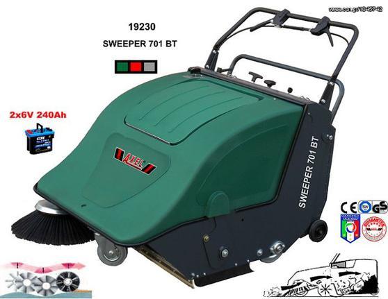 Μηχάνημα μηχανήματα καθαρισμού '10 sweeper