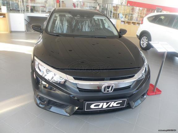Honda Civic '20 CIVIC 1.5 180HP COMFORT 4D