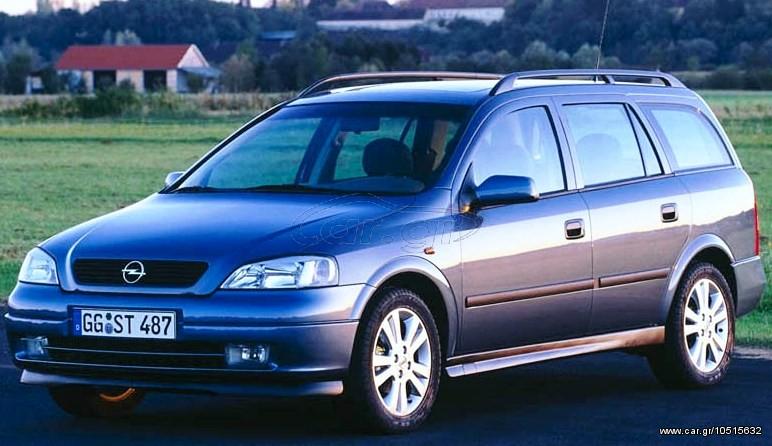 1 Beru Beru zef1161 Opel Astra G 1.6
