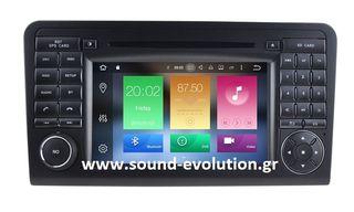 BIZZAR BL-MB58 GPS  MERCEDES  ML (W164) mod. 2005-2011 ΓΡΑΠΤΗ ΕΓΓΥΗΣΗ www.sound-evolution.gr