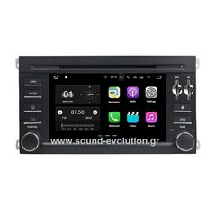 Bizzar BL-PC22 GPS  Porche Cayenne  ΓΡΑΠΤΗ ΕΓΓΥΗΣΗ www.sound-evolution.gr