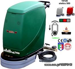 Μηχάνημα μηχανήματα καθαρισμού '11 elletra 500