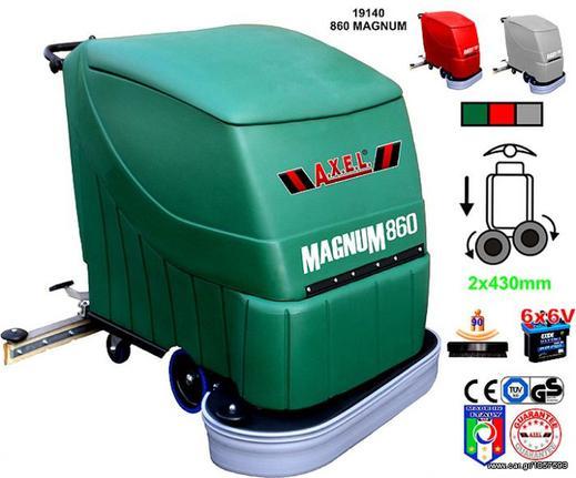 Μηχάνημα μηχανήματα καθαρισμού '11 magnum 860
