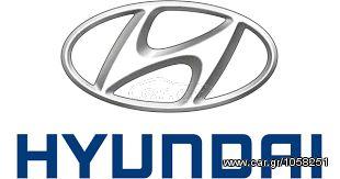 Hyundai i 20 '09 αγοραζω μετρητοις '08εως'16