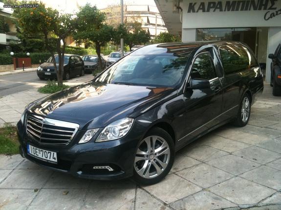 Mercedes-Benz E 200 '10 ΝΕΚΡΟΦΟΡΑ 212 AVANTGARDE