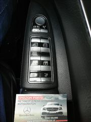 Χειριστηρια παραθυρων για Mercedes S-Class W221
