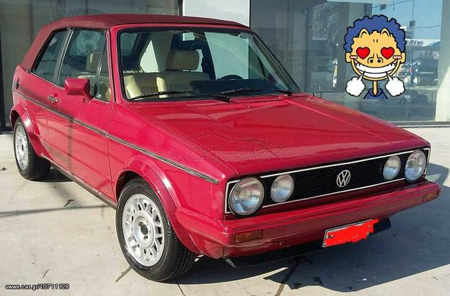 Volkswagen Golf '84 Μκ1 συλλεκτικό