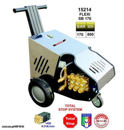 Μηχάνημα μηχανήματα καθαρισμού '10 Axel flexi sb170