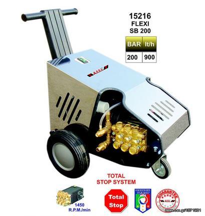 Μηχάνημα μηχανήματα καθαρισμού '13 Axel flexi sb200