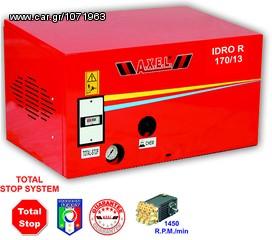 Μηχάνημα μηχανήματα καθαρισμού '10 Axel idro r170