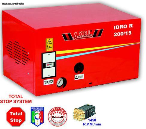 Μηχάνημα μηχανήματα καθαρισμού '10 AXEL IDRO R200