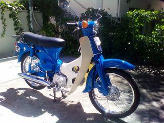 Honda '82 C50 6V