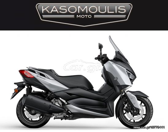 Yamaha '21 X-MAX 300 ABS