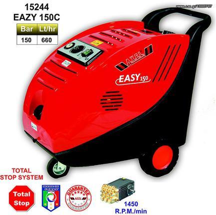 Μηχάνημα μηχανήματα καθαρισμού '10 Axel Easy 150c