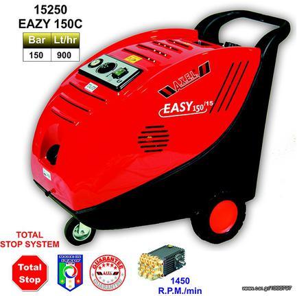 Μηχάνημα μηχανήματα καθαρισμού '10 Axel easy 150/15