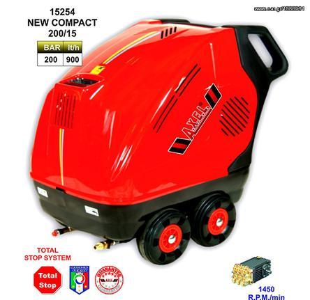 Μηχάνημα μηχανήματα καθαρισμού '10 Axel New compact 200