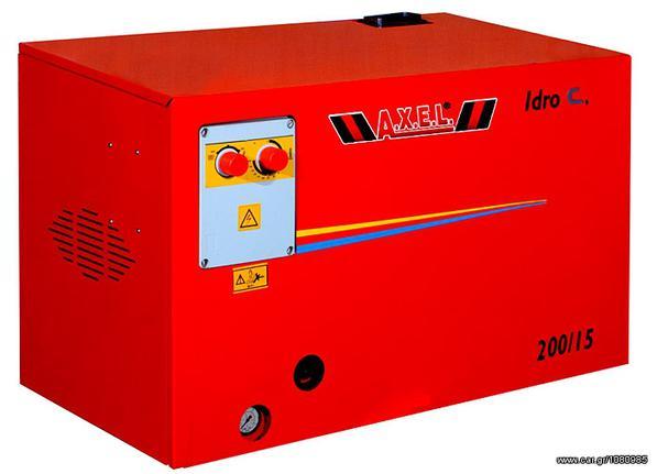 Μηχάνημα μηχανήματα καθαρισμού '10 Axel idro hot 200