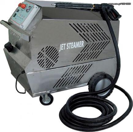 Μηχάνημα μηχανήματα καθαρισμού '10 Axel JET STEAMER