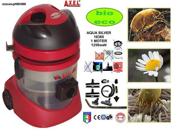 Μηχάνημα μηχανήματα καθαρισμού '10 AXEL AQUA SILVER BIO ECO