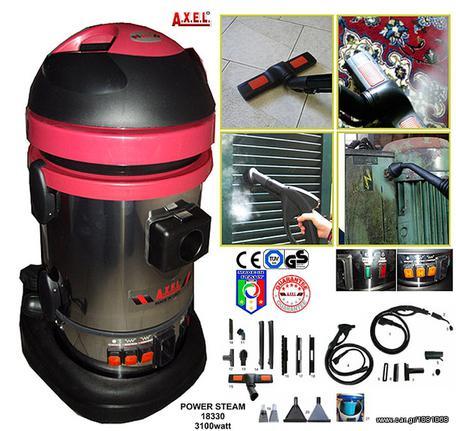 Μηχάνημα μηχανήματα καθαρισμού '10 AXEL POWER STEAM