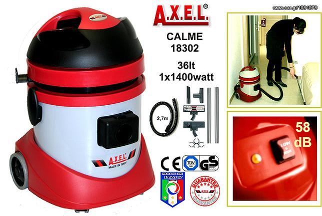 Μηχάνημα μηχανήματα καθαρισμού '10 Axel calme