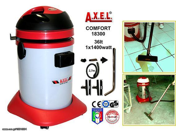 Μηχάνημα μηχανήματα καθαρισμού '10 Axel comfort