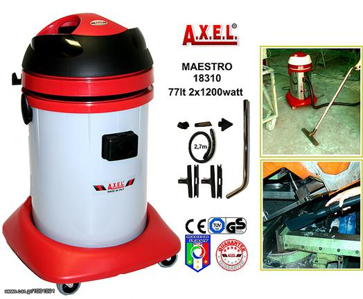 Μηχάνημα μηχανήματα καθαρισμού '10 Axel Maestro